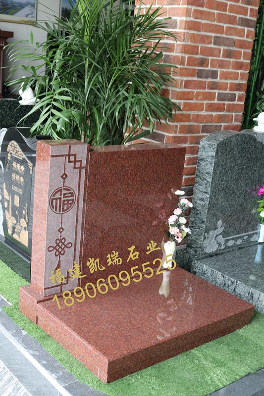 凯瑞石业批发直销艺术墓碑