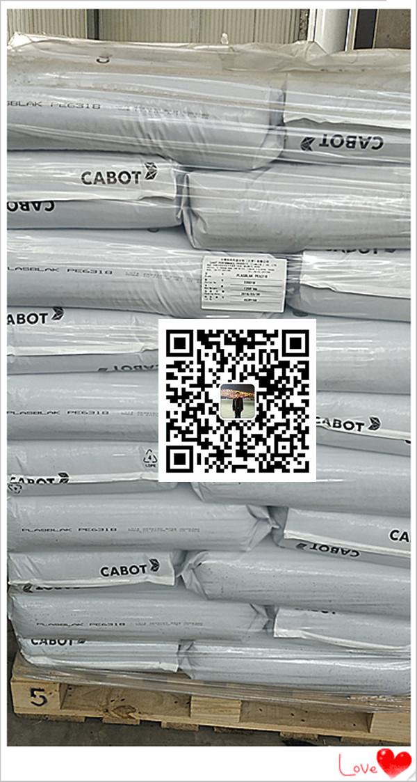 垃圾填埋场用高密度聚乙烯土工膜HDPE防渗膜1.50mm符合CJ/T234-2006标准生产厂家定做示例图4
