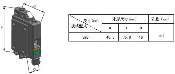 安科瑞,测量型电流互感器,AKH-0.66-40I,额定电流比10-75/5A示例图28
