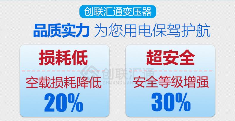 1250kva干式变压器 scb10系列电力变压器 价格优惠 品质优越示例图4
