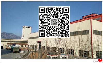 西藏日喀则黑膜沼气池防渗膜 沼气池施工公司 沼气池设计示例图1