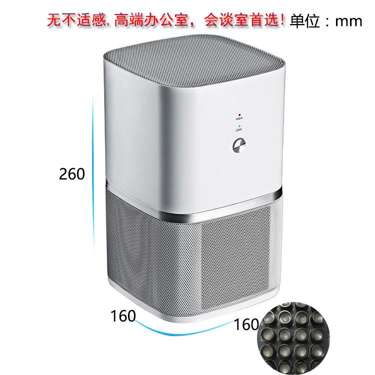 录音屏蔽器 英讯 YX-007-NK 单面版 2-5米 厂家直销 屏蔽器效果佳示例图2