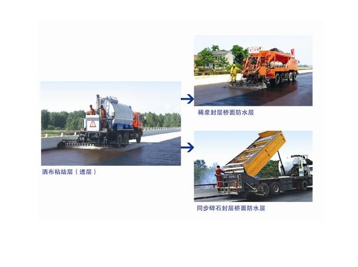 PB-1聚合物改性沥青 PB-2桥面防水涂料老品牌 高速公路专用示例图3