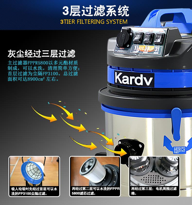 凯德威大吸力商用工业吸尘器DL-3078S工厂车间粉尘吸木屑铁屑砂石示例图2