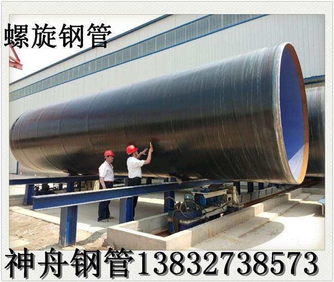 神舟14年螺旋钢管厂 保温螺旋钢管 薄壁螺旋钢管 钢结构用 国标螺旋钢管价格 GB/T9711螺旋钢管生产厂家示例图19