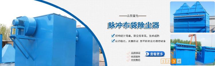 除尘器厂家供应 泊头市华英环保  布袋除尘设备定制    布袋收尘器示例图6