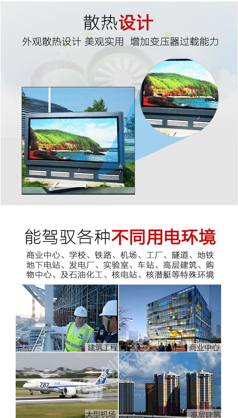 YBD/YBQ-630KVA 景观式箱变 地埋景观式变电站 箱式电压器 厂家直销-创联汇通示例图6