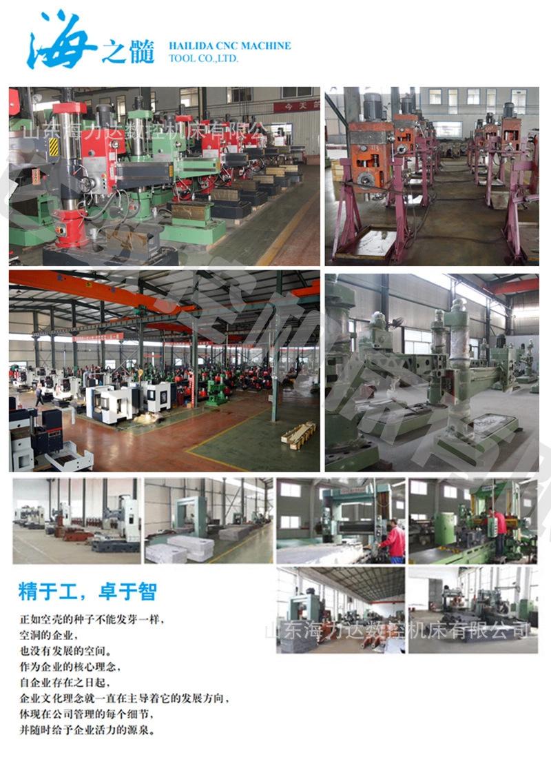 厂家直销山东海力达摇臂钻床3040x11A机械z3040摇臂钻产地货源示例图17
