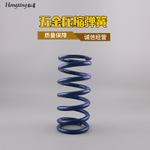 批发供应 五金压缩弹簧 进口模具弹簧 高强度模具弹簧 压缩弹簧