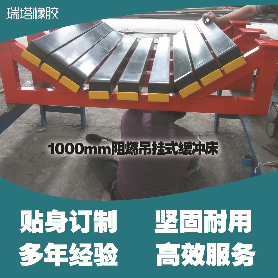 长治煤矿落料缓冲床,重型缓冲床 中型缓冲床示例图7