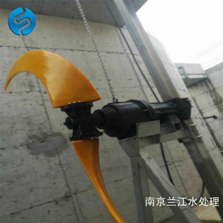 兰江QJB1.5/4-1400/2-36缺氧池低速推流器,潜水推流器示例图7
