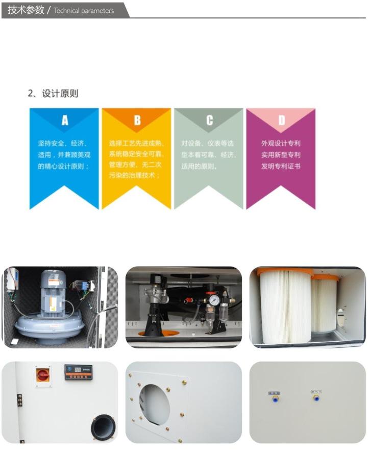 MCJC-7500脉冲集尘机 工业布袋集尘机  铁屑废渣集尘机 工业吸尘器  粉尘吸尘器 工业集尘机示例图9