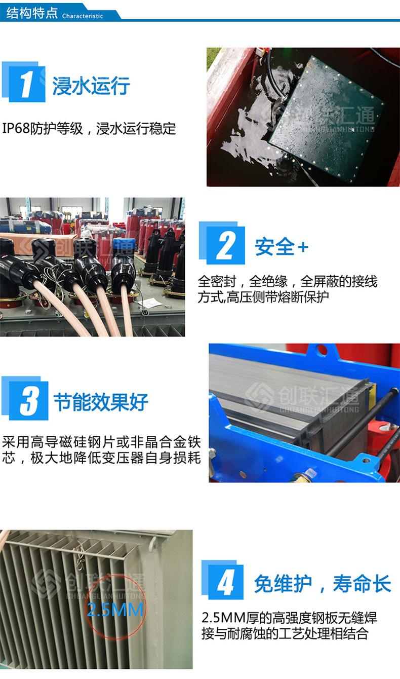 S11-200kva地埋式变压器 厂家直销地埋变压器 景观式地埋变压器-创联汇通示例图7