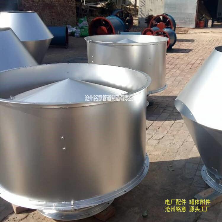 碳钢锥形风帽 D800圆锥形风帽 出风口用锥形风帽 96K150-3圆锥形风帽 源头工厂示例图12