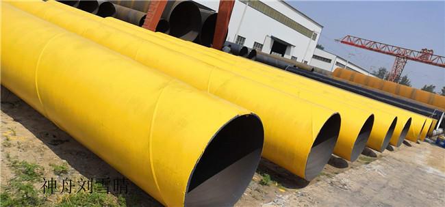 防腐螺旋钢管、环氧煤沥青、8710涂塑钢管、衬塑螺旋钢管、四油三布架空螺旋钢管、IPN8710无毒饮用水螺旋钢管示例图14