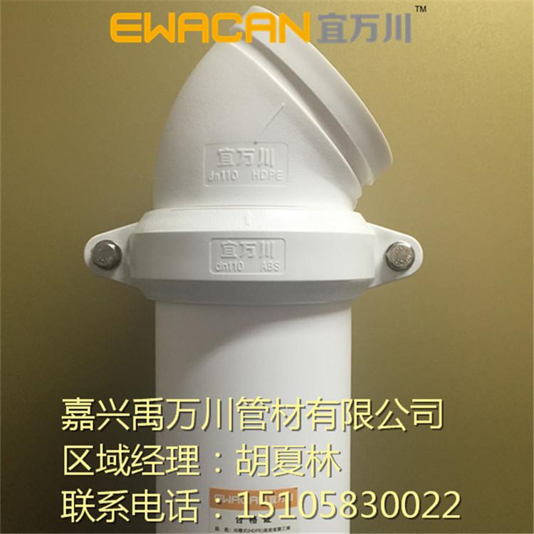 沟槽式HDPE超静音排水管,hdpe沟槽管材,PE管,宜万川沟槽管示例图5