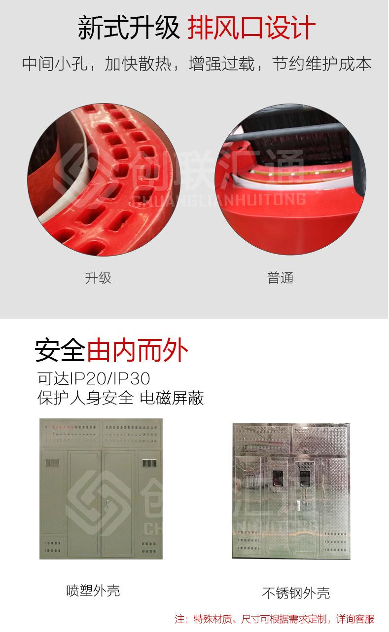 非晶合金变压器 SCBH15型三相干式变压器 高品质足功率厂家直销-创联汇通示例图5