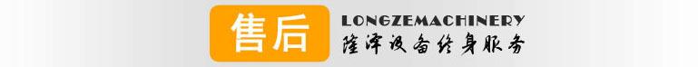 隆泽全自动大型多功能炒菜机 工厂食堂用炒菜机 易清洗示例图17