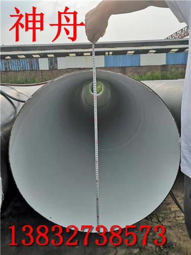 神舟厂家直销 螺旋钢管 根根水压测试 保水压螺旋钢管 静水压力达标螺旋钢管 石油部标准螺旋钢管  生产厂家示例图27