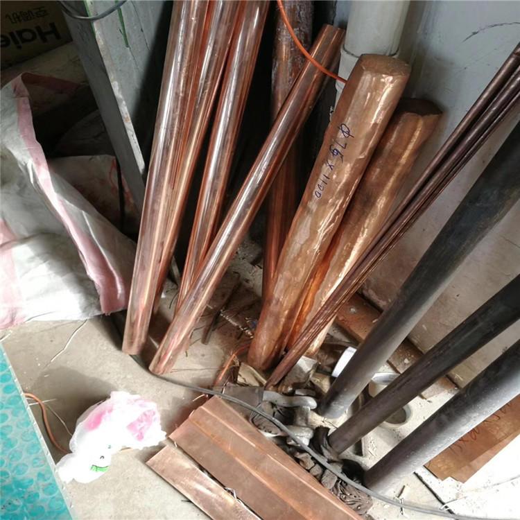 广州QCr1-2光亮铬锆铜棒,电阻焊电极铬锆铜棒示例图2