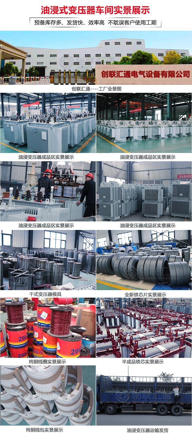 S11-200kva地埋式变压器 厂家直销地埋变压器 景观式地埋变压器-创联汇通示例图12