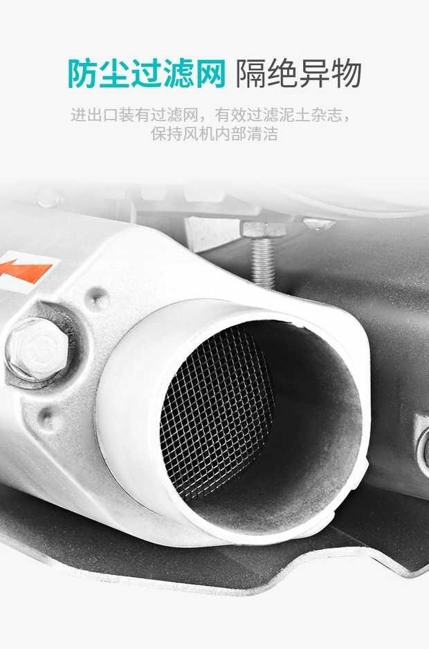 洗瓶机吹干风机/纽瑞高压风机/RH-810-2高压鼓风机现货示例图6