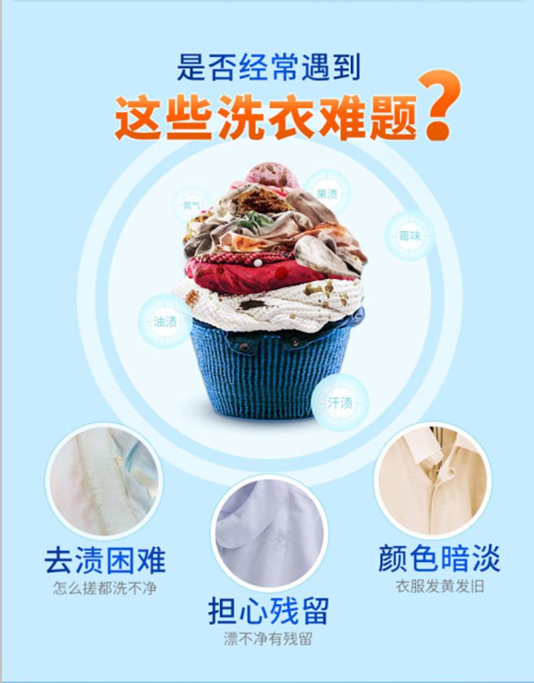 美琳芳品质洗衣液 原味薰衣草香3公斤装示例图6