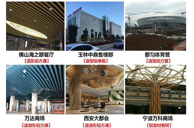 彩色鋁方通格柵吊頂綜合商業樓走廊過道天花裝飾廠家熱賣鋁方通示例圖5