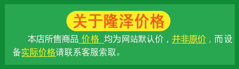 隆泽全自动大型多功能炒菜机 工厂食堂用炒菜机 易清洗示例图1