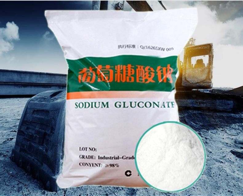98%葡糖糖酸钠 工业级优质葡萄糖酸钠示例图7
