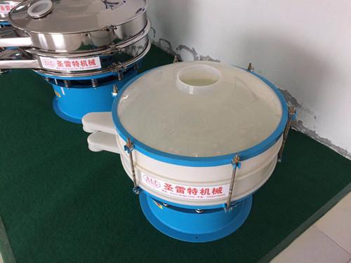 圣雷特机械-800型塑料防腐振动筛 化工粉末耐酸碱专用振动筛粉机示例图3