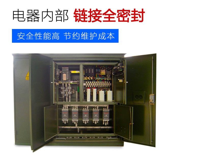 10KV美式箱变生产厂家ZGS11-360kva 箱式变电站 免运费 货到付款-创联汇通示例图5