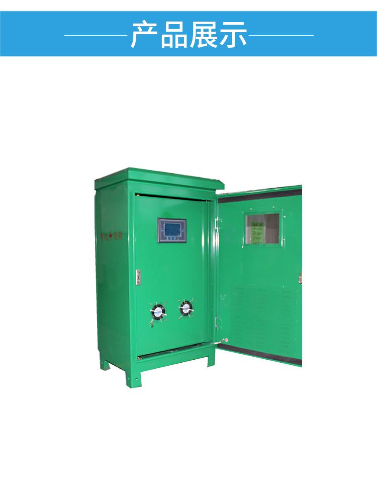 防雨型户外大功率电力补偿式稳压器三相380V智能型无触点交流稳压器ZBW-100KVA示例图5