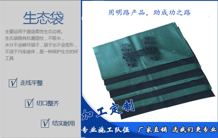 批发绿色生态袋 绿色生态袋价格 绿色生态袋订做 绿色生态袋生产厂家示例图3