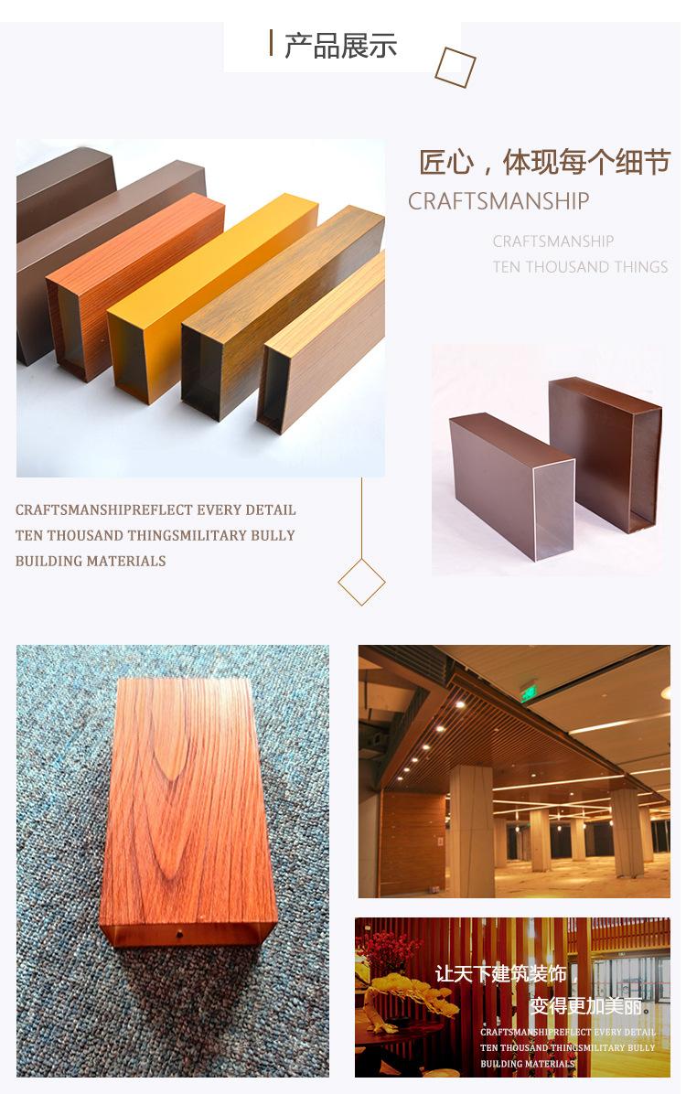廣州廠家定制加工 木紋鋁方管 200200幕墻天花鋁四方管 來樣定做示例圖3