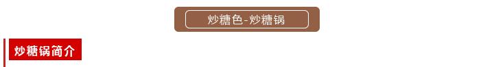 炒五星彩1.
