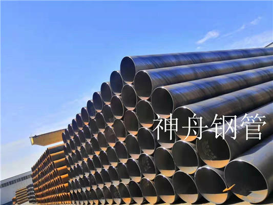 14年工厂生产螺旋钢管 专做大口径螺旋钢管和厚壁螺旋钢管 国标品质示例图5