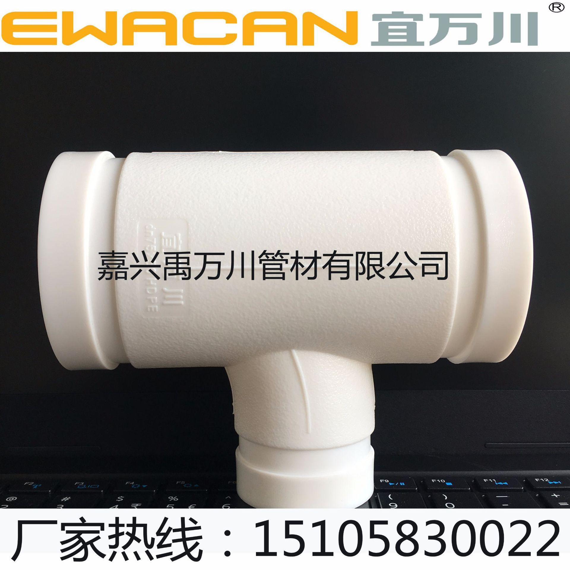 沟槽式HDPE超静音排水管,HDPE沟槽管,PP管,FRPP法兰静音排水管示例图1