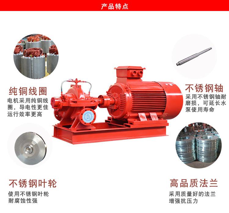 上海喜之泉XBD-S 消防泵,XBD5.0/44-150S-50 消防泵示例图10