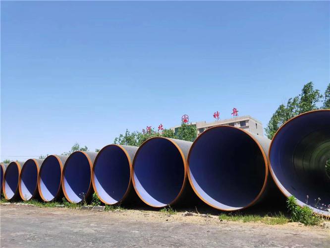 螺旋钢管 桥梁打桩用厚壁螺旋钢管 螺旋钢管一米价格 螺旋钢管价格  螺旋钢管厂家示例图3