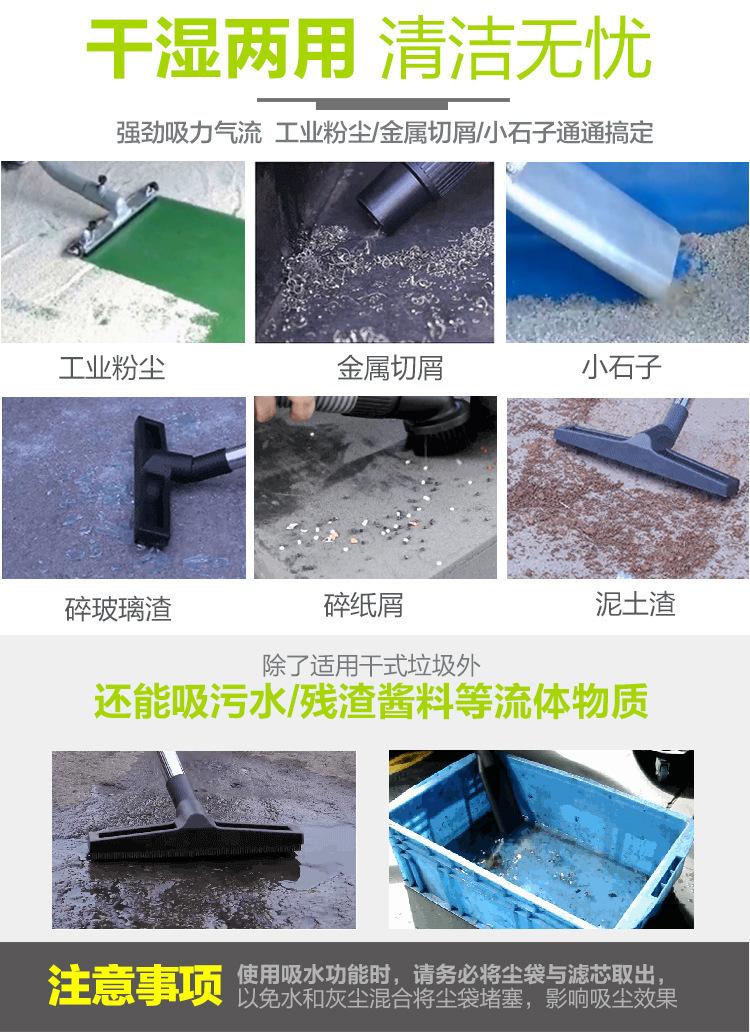 MCJC-7500脉冲集尘机 工业布袋集尘机  铁屑废渣集尘机 工业吸尘器  粉尘吸尘器 工业集尘机示例图12