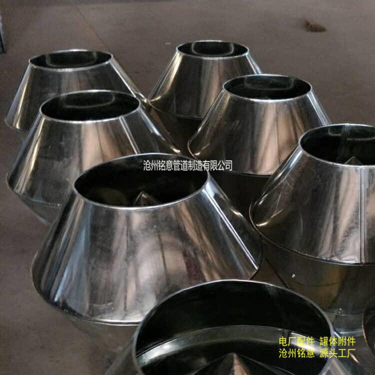 碳钢锥形风帽 D800圆锥形风帽 出风口用锥形风帽 96K150-3圆锥形风帽 源头工厂示例图11