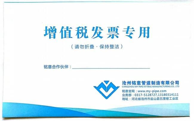 沧州铭意供应  圆锥形风帽  14K117-3锥形风帽  镀锌锥形风帽 可提供配套法兰示例图32