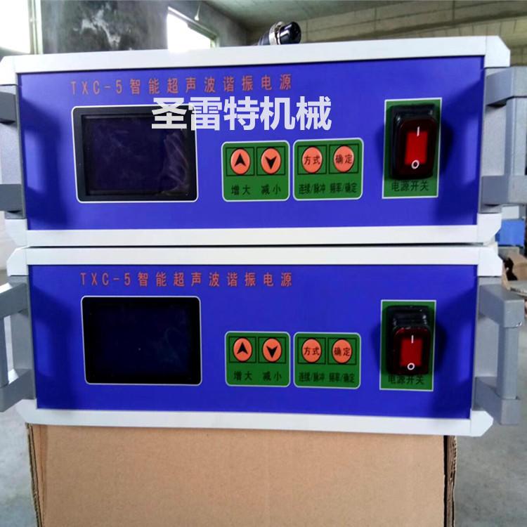 千禧城MOPLAY曼联 超声波振动筛配件 超声波震动筛换能器 外置内置式转换器 震头示例图4