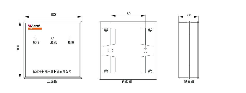 安科瑞AFRD-CK防火门监控模块,量大从优示例图7