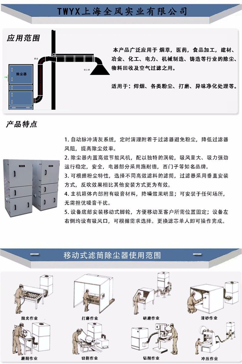 厂家直销TWYX磨床吸尘器 砂轮机粉尘除尘器 粉尘防爆工业集尘器现货示例图13