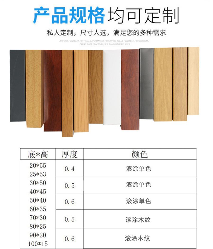 弧形木紋鋁方通廠家-弧形木紋鋁方通吊頂示例圖4