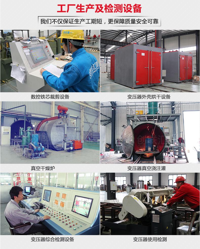 630kva电力箱式变压器 户外成套箱式变压器厂家-亚博集团官网示例图4