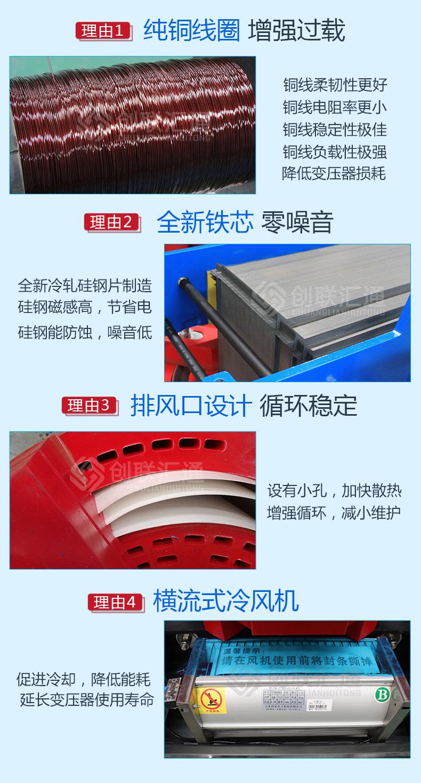 专业生产SCBH15-125KVA非晶合金干式变压器 35KV有载调压干式变压器-创联汇通示例图5