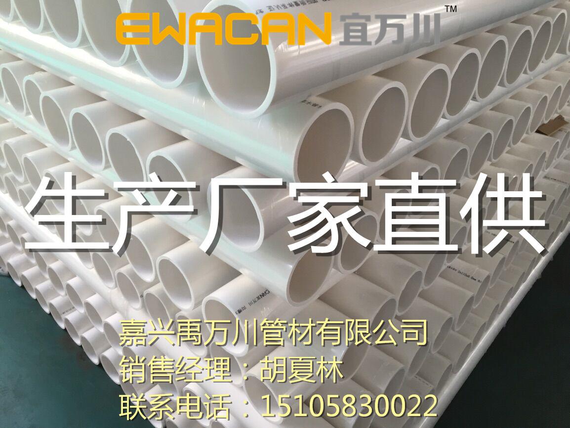 沟槽式HDPE超静音中空排水管,HDPE沟槽管,卡箍连接HDPE排水管示例图4